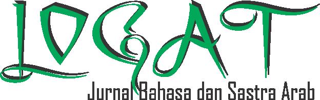 Jurnal Pendidikan Bahasa dan Sastra Arab